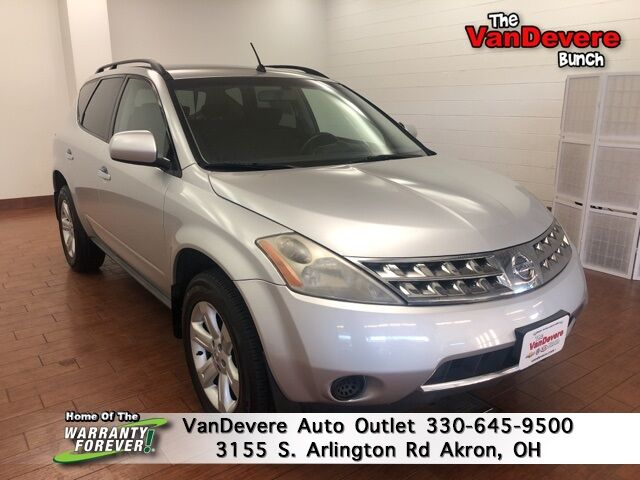 2007 Nissan Murano S Akron OH
