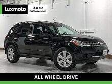 2007_Nissan_Murano_S All Wheel Drive_ Portland OR