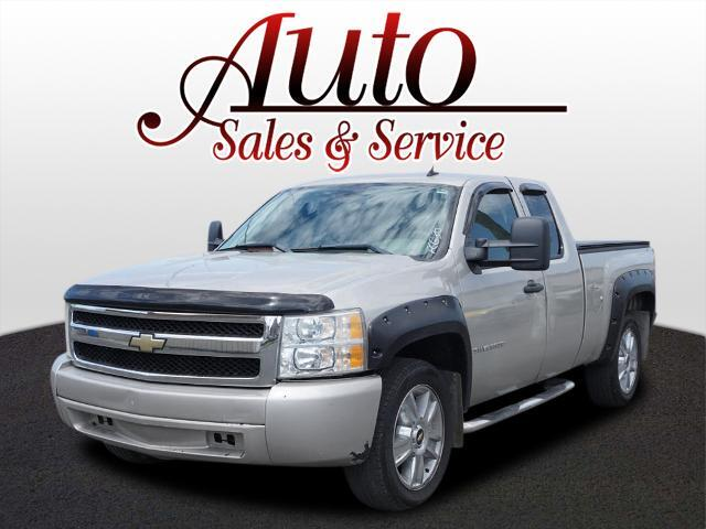 2008 Chevrolet Silverado 1500 Work Truck Indianapolis IN