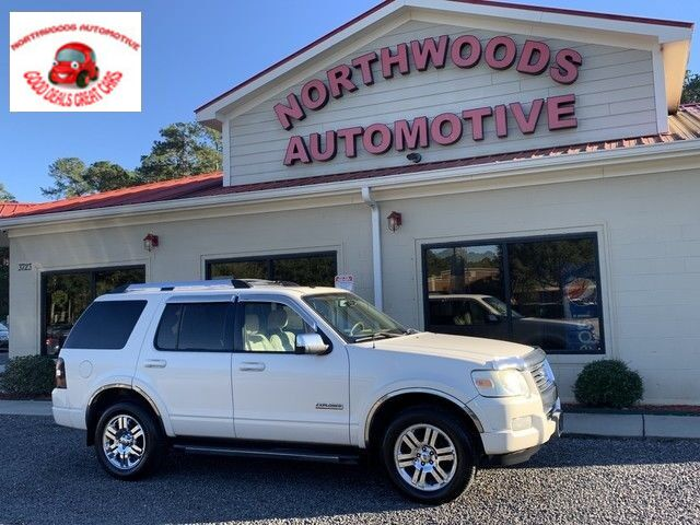 2008 Ford Explorer Limited North Charleston SC