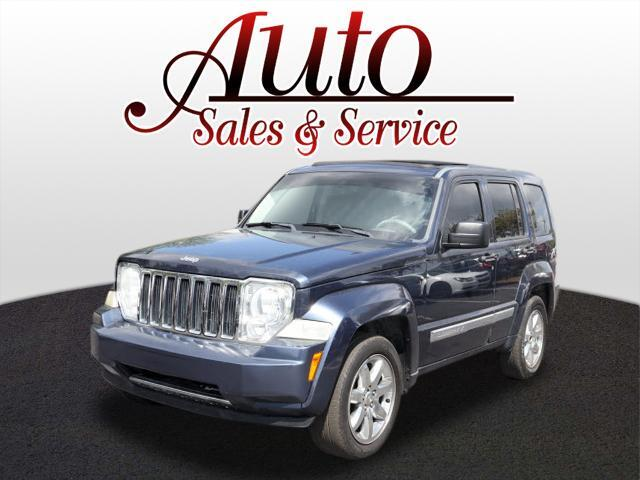 2008 Jeep Liberty Limited Indianapolis IN