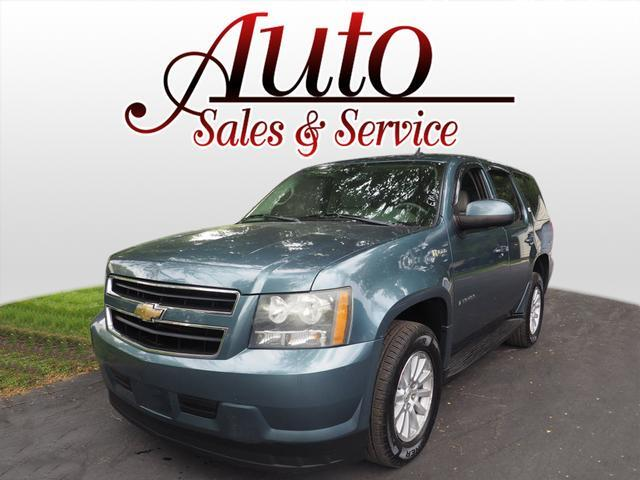 2009 Chevrolet Tahoe Hybrid Indianapolis IN