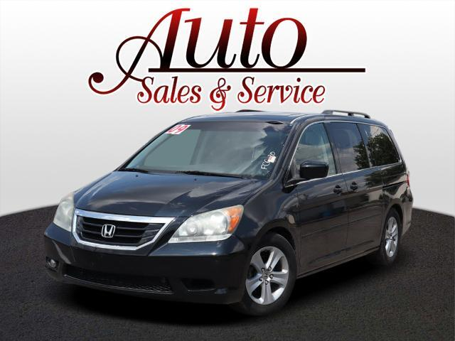 2009 Honda Odyssey Touring Indianapolis IN