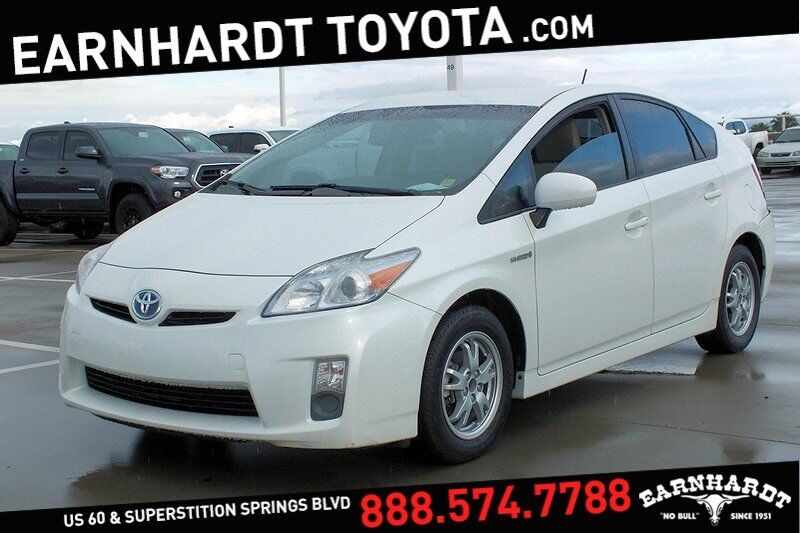 2010 Toyota Prius III *WELL MAINTAINED*