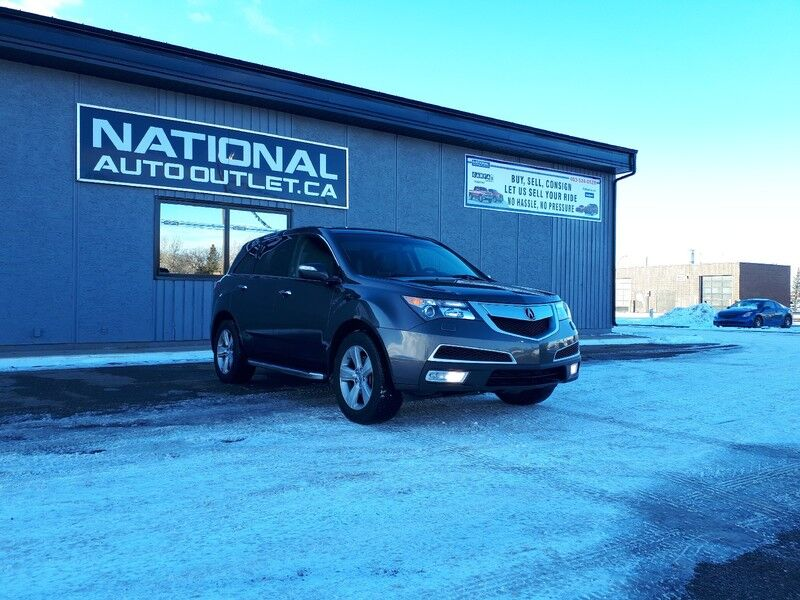 2011 Acura MDX Tech Pkg - DVD- NAV-HEATED AND COOLED LEATHER Lethbridge AB