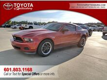 2011_Ford_Mustang_V6_ Hattiesburg MS