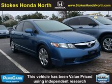 2011_Honda_Civic_LX_ North Charleston SC