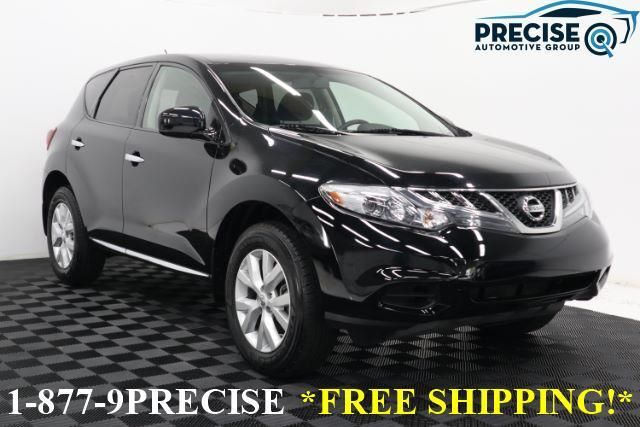 2011 Nissan Murano S AWD Chantilly VA