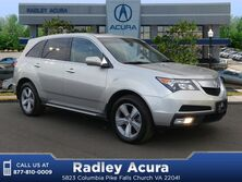 Acura MDX Technology and Entertainment Packages 2012