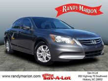 2012_Honda_Accord_SE_ Hickory NC