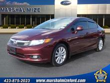 2012_Honda_Civic_EX_ Chattanooga TN