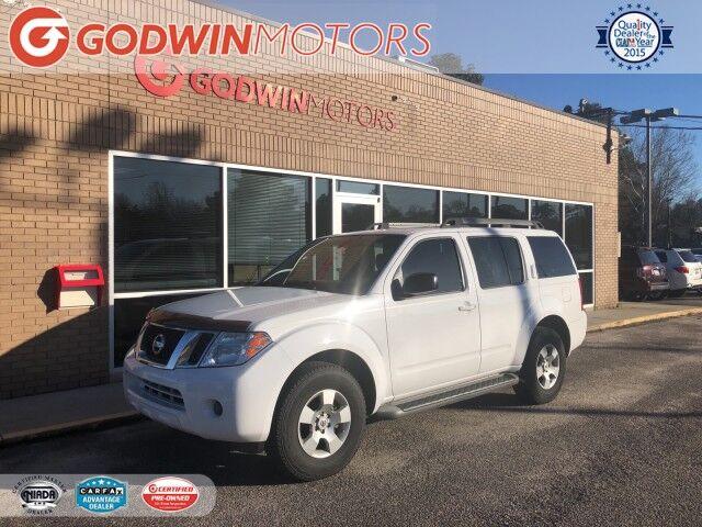 2012 Nissan Pathfinder S Columbia SC