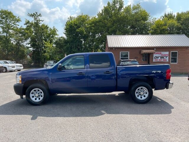 2013 Chevrolet Silverado 1500 Work Truck Kernersville NC