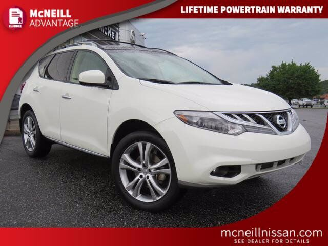2013 Nissan Murano LE High Point NC