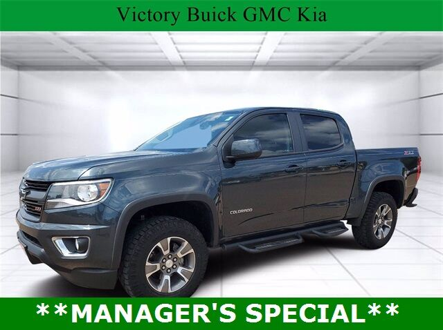 2017 Chevrolet Colorado Z71 Victoria TX