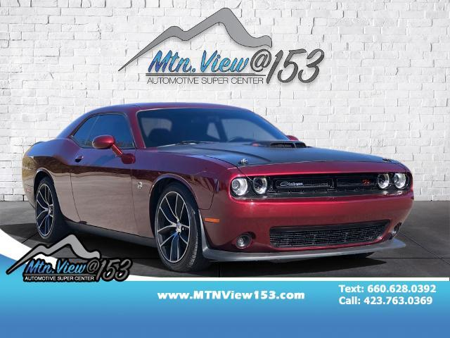 2017 Dodge Challenger R/T Chattanooga TN