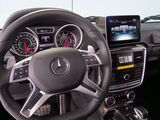 2017 Mercedes-Benz G-Class G 63 AMG Merriam KS