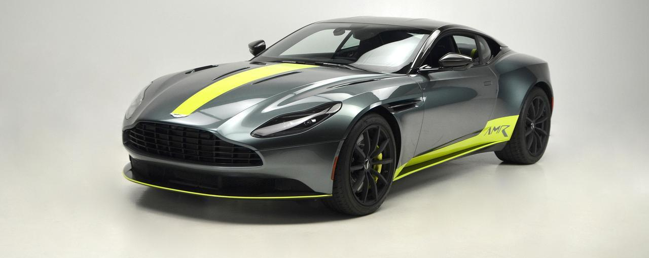 2019 Aston Martin DB11 AMR Coupe St. Louis MO
