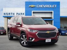 2019 Chevrolet Traverse LT Leather San Antonio TX