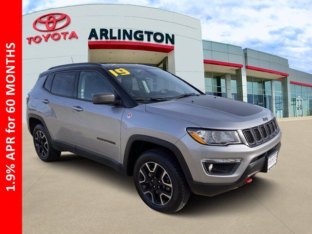 2019 Jeep Compass Trailhawk Palatine IL