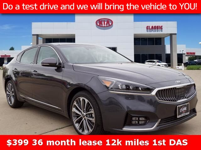 2019 Kia Cadenza Technology Carrollton TX