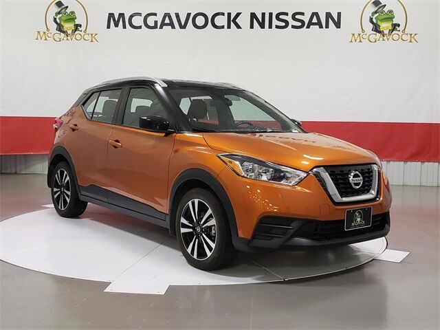 2019 Nissan Kicks SV Rockwall TX