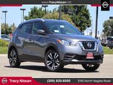 2019 Nissan Kicks SV Tracy CA