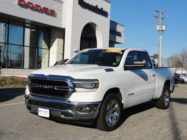 2019 Ram 1500 Big Horn/Lone Star Chesapeake VA