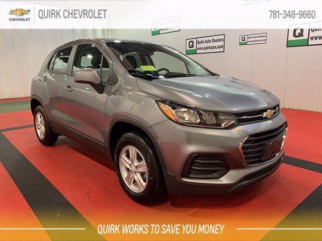New Chevrolet Trax Quincy Ma