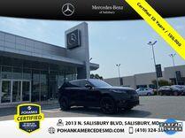 2020 Land Rover Range Rover Velar P250 S ** Pohanka Certified 10 year / 100,000 **