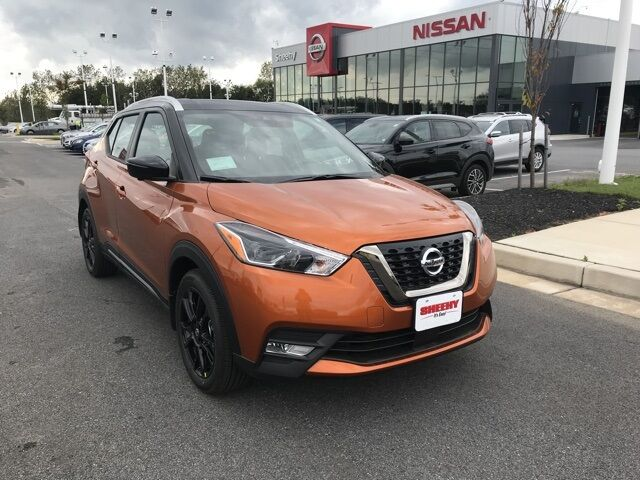 2020 Nissan Kicks SR White Marsh MD