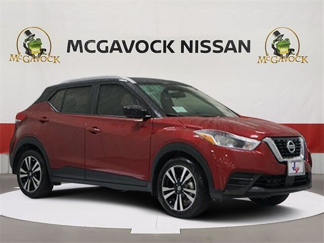 2020 Nissan Kicks SV Rockwall TX