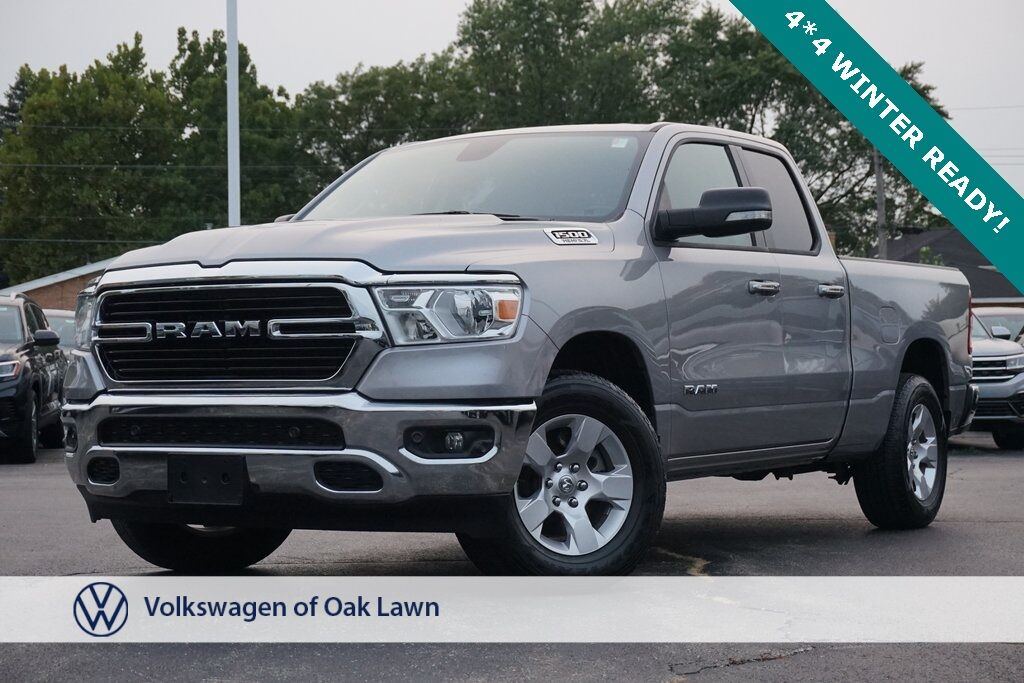 2020 Ram 1500 Big Horn/Lone Star Oak Lawn IL