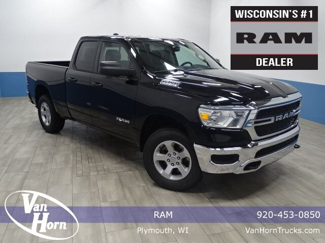 2020 Ram 1500 TRADESMAN QUAD CAB 4X4 6'4 BOX