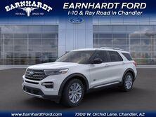 Ford Explorer King Ranch 2021